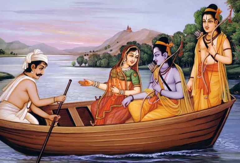 Rama Sita Lakshman