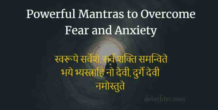 Powerful mantras to overcome fear and anxiety