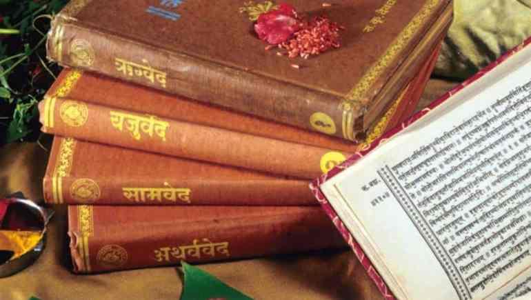 The Four Vedas