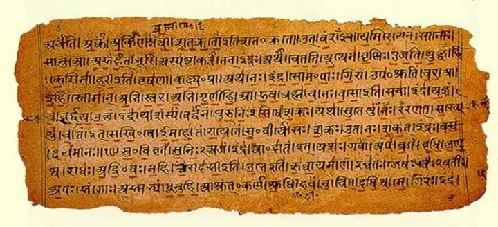 Sanskrit Of The Vedas Vs Modern Sanskrit: 10 Most Interesting Facts About Sanskrit