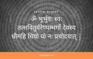 5 Surya Mantras To Chant Every Morning - Surya Deva Mantras