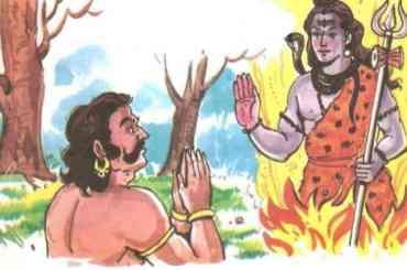 Shiva Giving Boon to Asura