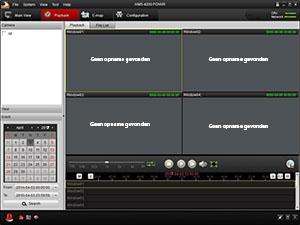 hikvision playback error camerasysteem