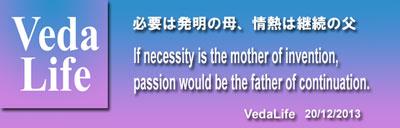 ■ 必要は発明の母、情熱は継続の父_Necessity is the mother of invention, passion is the father of continuation.