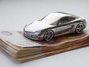 Цены на растаможку автомобилей старше пяти лет
