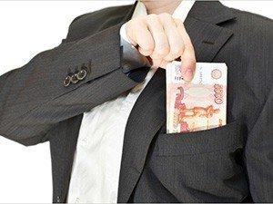 Стоимость таможенно-брокерских услуг