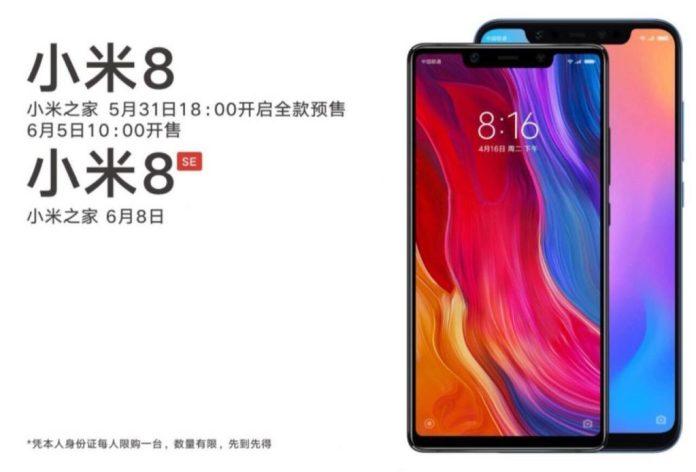 Xiaomi MI8 & MI8 SE