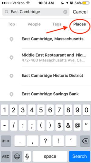 "Busca lugares bar.png ""title ="" Barra de búsqueda de lugares.png ""width ="" 300 ""style = ""width: 300px"