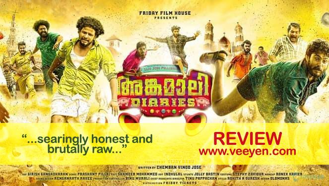 dumb charades malayalam movie names