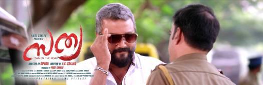 Sathya Movie Review Veeyen