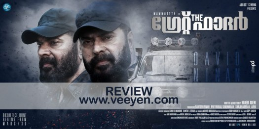 the great father review veeyen