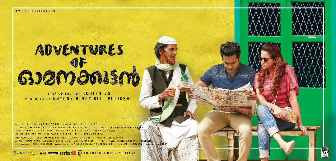 Adventures Of Omanakuttan 2017 Malayalam Movie Review By