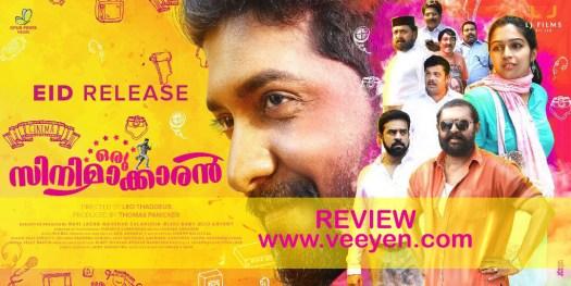 oru-cinemakkaran-veeyen-review