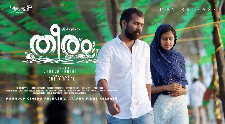 Theeram 2017 watch movie online