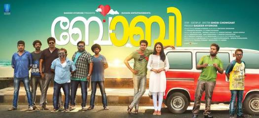bobby-malayalam-moview-review-veeyen