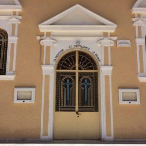 Beautiful doors of a church in Argostoli