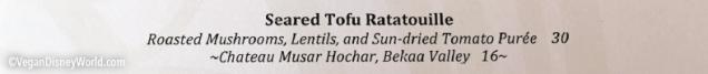 Seared Tofu Ratatouille