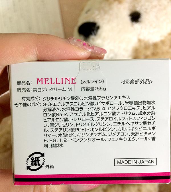 melline16