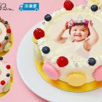 サプライズ ケーキ デコケーキ