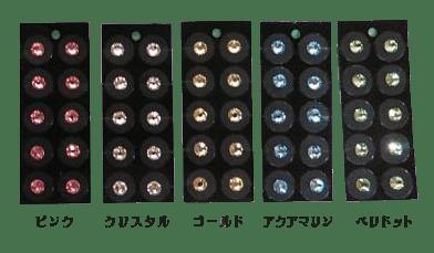 right-net.shop-pro.jp