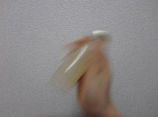 フラコラプラセンタオイル 口コミ
