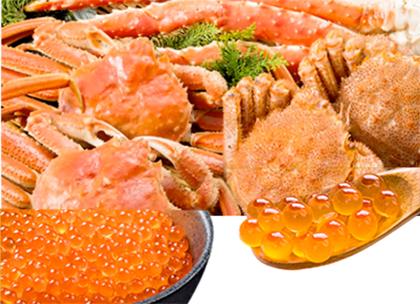 北海道の海鮮をお取り寄せ