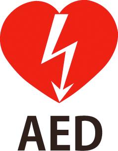 AED(自動体外式除細動器)バッテリーも5年、低価格で販売のAED専門店「AEDコム(AED.com)」って?