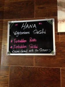 Hana Sushi NYC Secret Vegetarian Menu | Vegan Nom Noms