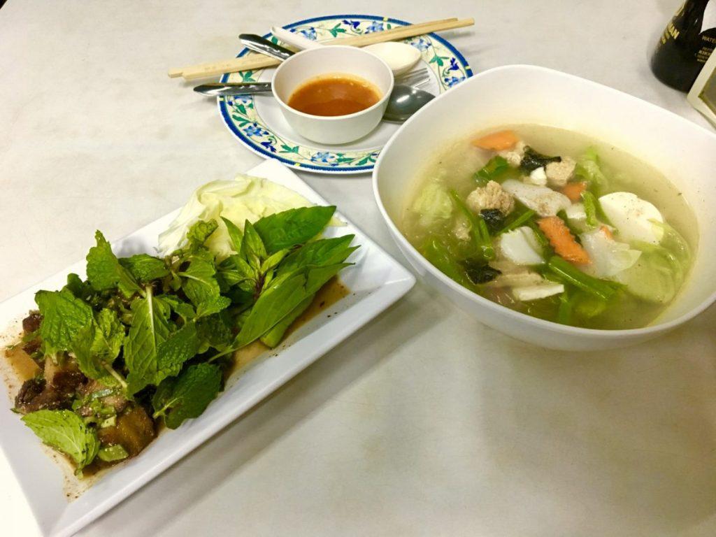 Vegan Bangkok Suki Jeh Ru Yi Vegan Larb
