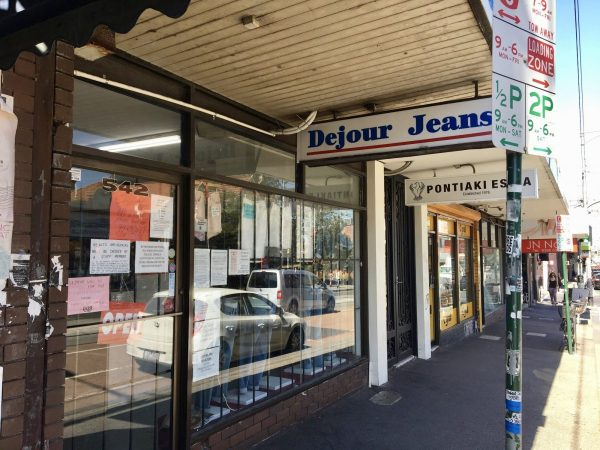 Dejour Jeans Melbourne - Custom Fitted Jeans