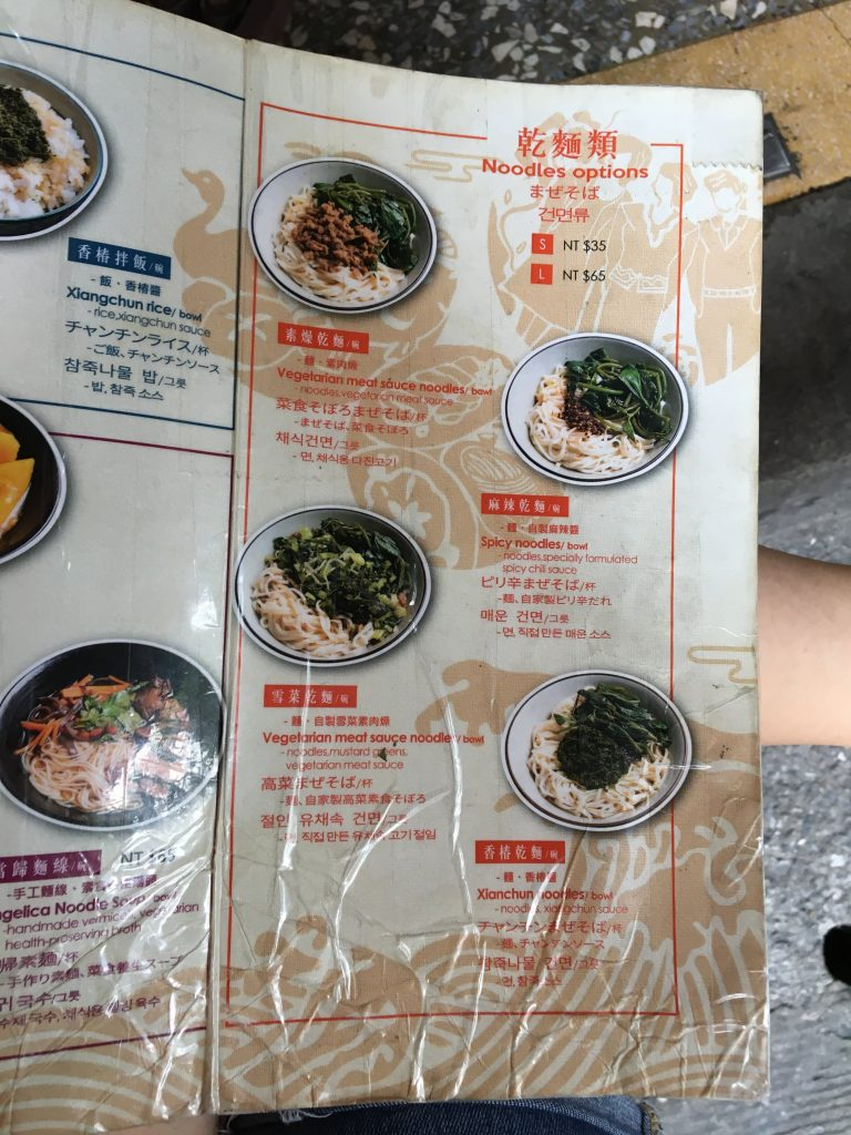 taipei vegetarian menu