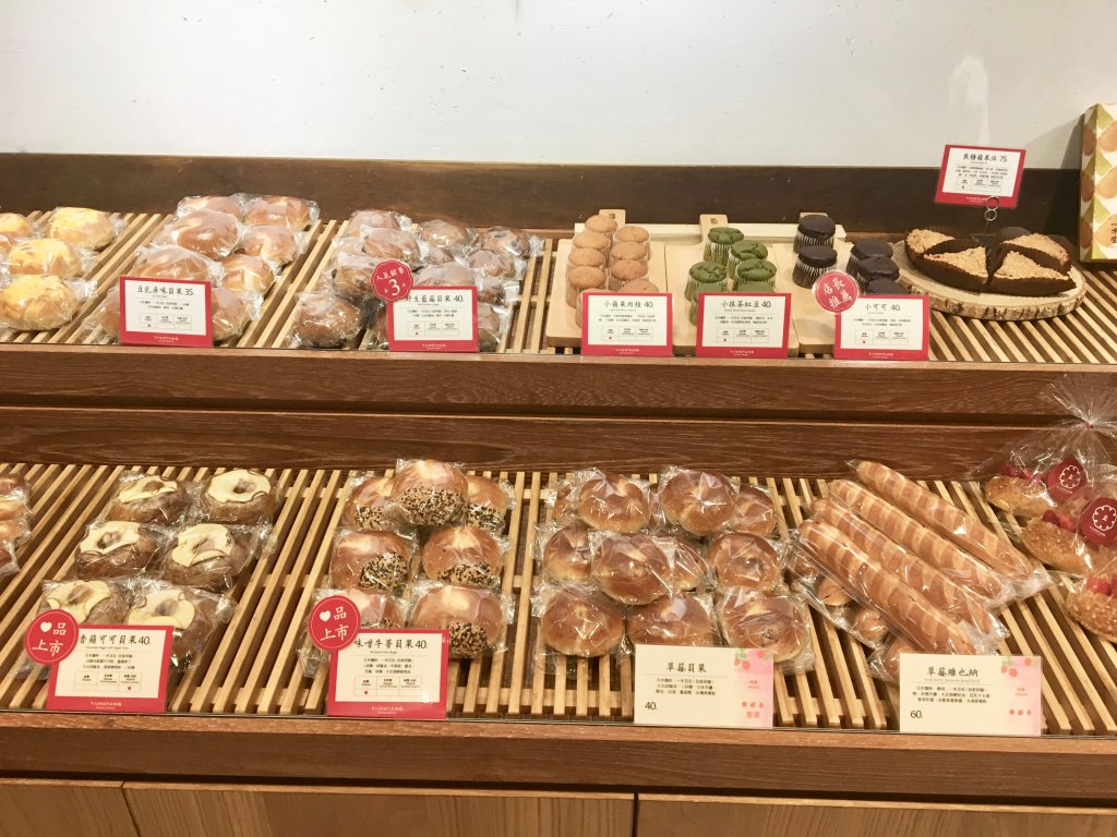 yiihotang all vegan bakery selection taipei