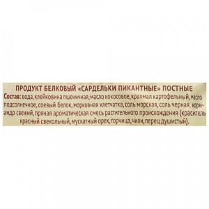 VEGO сардельки Пикантные постные, 500 г