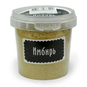 """Имбирь сушеный молотый """"Компас здоровья"""", 55 гр"""