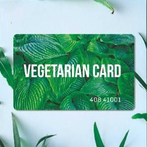 Скидочная карта Vegetarian Card