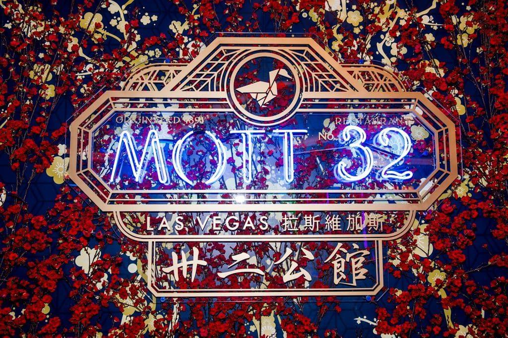 Mott 32 opens first U.S. location at The Venetian Resort Las Vegas, 12.28.18_credit Brenton Ho