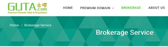Изображение домашней страницы брокерского сервиса GUTA.com