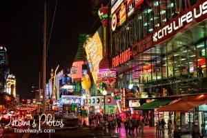 Las Vegas Strip nightlife