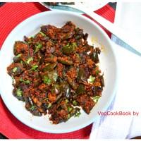 Vankaya Podi Koora / Eggplant Dry Curry (Air fryer, Stove top)