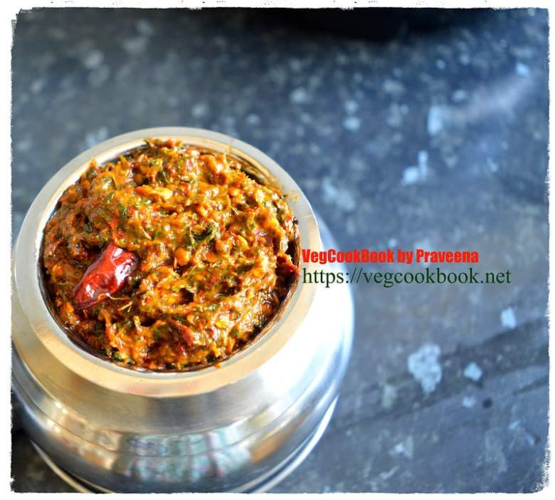 Pudina Pachadi / Mint Chutney. extremely healthy south indian chutney recipe with just 5 basic ingredients.high in fiber,low calories for rice.