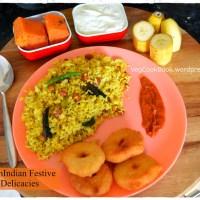 Hanuman Jayanthi Bhojanam/ Festive Platter