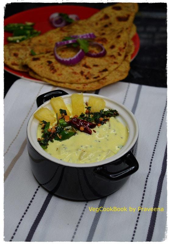 Pineapple Perugu Pachadi / Yogurt Chutney