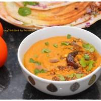 Tomato Chutney / Tomato Pachchadi