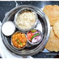 Bhojanam / Thali / Platter # 13
