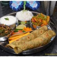 Bhojanam / Thali / Platter # 16
