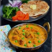 Matar Paneer / Mutter Paneer Curry