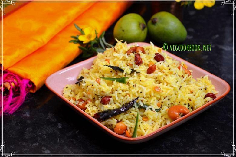 mamidikaya pulihora / raw mango rice.South Indian Andhra style traditional festive recipe with Kacche Aam / Green Mango.Travel Food,GF.