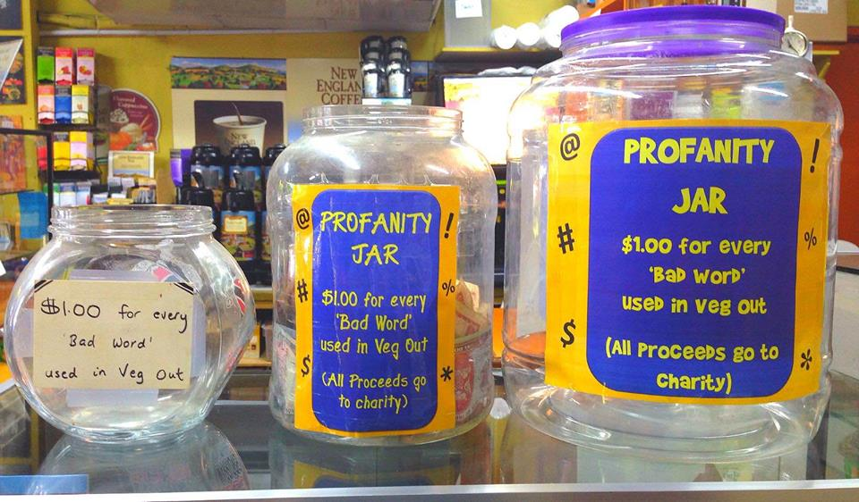 Profanity Jars