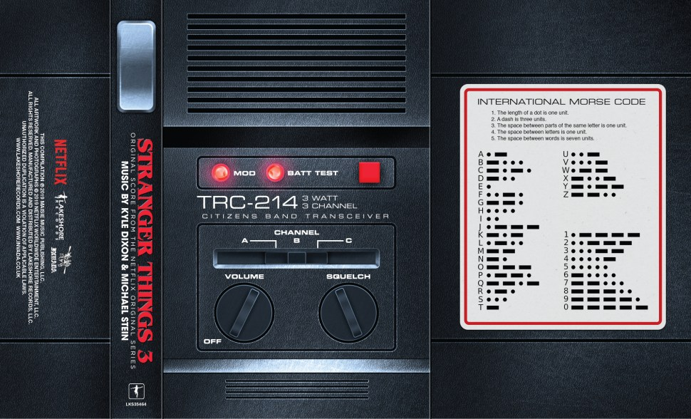 stranger things 3 cassette j card unfolded