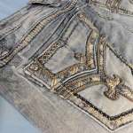 ripped favorite jeans repaired
